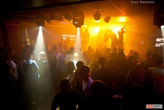 Вечеринка «Vice» в «Иксах»: DJ Pill.One