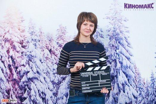 Новогодний фотосет в «Киномаксе»: 2 января
