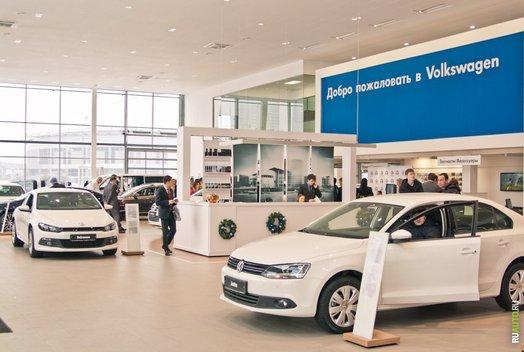 Новый салон VW — Медведь-Запад