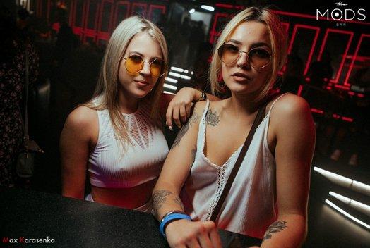 11 июня в The Mods bar: Vice 5 years
