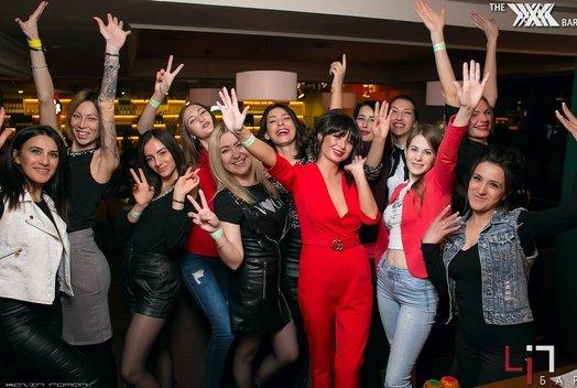 13 апреля в баре «ЧеПочем»