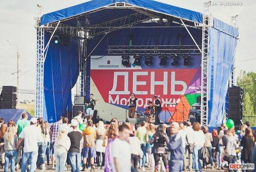 День молодежи в Красноярске