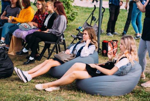 Большой пикник «Каменки»: 1 сентября