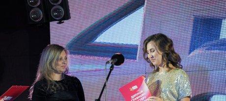 Церемония вручения премии «25 Главных»