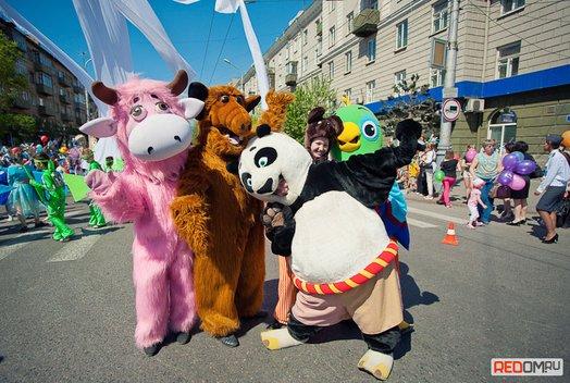 Детский карнавал «Город детства 2012»