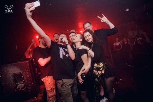Последняя суббота в клубе «Эра»