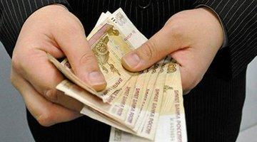 Средняя зарплата в Красноярском крае приблизилась к 50 тысячам рублей