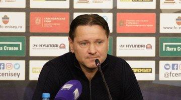 Главный тренер футбольного «Енисея» Дмитрий Аленичев покинет свой пост