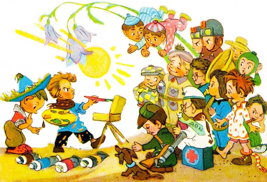 брюки приключения незнайки и его друзей с иллюстрациями молодого
